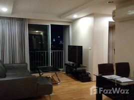 2 Bedrooms Property for sale in Khlong Song Ton Nun, Bangkok Abstracts Phahonyothin Park
