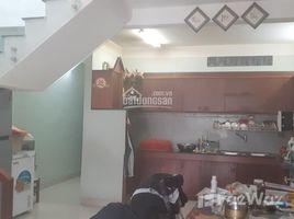 3 Bedrooms House for sale in Khue Trung, Da Nang Bán nhà P. Khuê Trung, Cẩm Lệ, nhà 2 mê, 5x25m, đường 5.5m, hướng Nam, giá 5,1 tỷ có TL. +66 (0) 2 508 8780