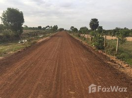 N/A Land for sale in Vihear Suork, Kandal Other-KH-62164