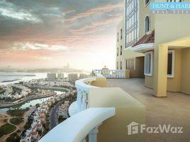 4 Bedrooms Apartment for sale in Royal Breeze, Ras Al-Khaimah Royal Breeze 4