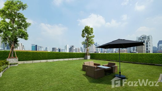 Photos 1 of the Communal Garden Area at Noble Above Wireless Ruamrudee