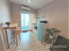 1 Bedroom Condo for rent in Suan Luang, Bangkok Plum Condo Ramkhamhaeng