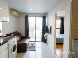 1 Bedroom Condo for sale in Din Daeng, Bangkok Metro Sky Ratchada