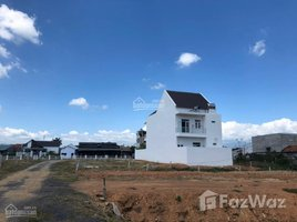 慶和省 Ninh Hoa Bán đất ngay trung tâm thị xã Ninh Hòa, chỉ 7 triệu/m2, giá rẻ cho đầu tư N/A 土地 售