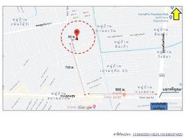 N/A Land for sale in Bang Chak, Bangkok Land For Sale Khwaeng Bangna