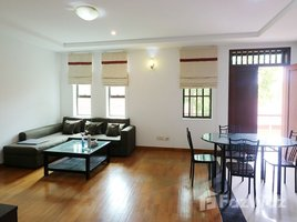 Studio Apartment for rent in Srah Chak, Phnom Penh Other-KH-74963