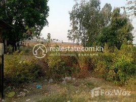 N/A Property for sale in Prateah Lang, Phnom Penh Future Development Land for sale