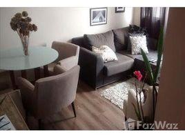 圣保罗州一级 Pesquisar Nova Jaboticabal 3 卧室 房产 售