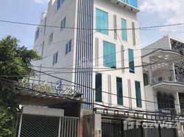 5 Phòng ngủ Nhà mặt tiền bán ở Tân Định, TP.Hồ Chí Minh Gia đình cần bán gấp nhà mặt tiền Hai Bà Trưng, Q. 1 DTCN 70.9m2. Giá chỉ 350tr/th