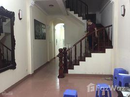 河內市 Trung Hoa Bán nhà mặt phố Hoàng Ngân KD đỉnh cao, 19 tỷ 500 开间 屋 售