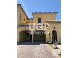 3 Bedrooms Property for sale in Saadiyat Beach, Abu Dhabi Saadiyat Beach Villas