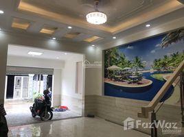 平陽省 Dong Hoa Bán nhà khu phố Nội Hóa 1 Bình An, Dĩ An, Bình Dương gần làng đại học quốc gia Thủ Đức 0968.920.789 3 卧室 屋 售