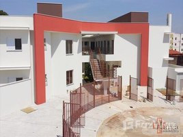 北里奥格兰德州 (北大河州) Fernando De Noronha Jardim Betânia 1 卧室 住宅 售