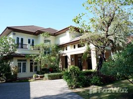 4 Bedrooms Property for sale in Khlong Chan, Bangkok Luxury House for sale near Crystal Design Center