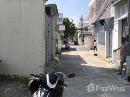 芹苴市 Hung Thanh Bán cặp nền 10x20m, hẻm 50 đường Trần Hoàng Na, Hưng Lợi, Ninh Kiều, Cần Thơ N/A 土地 售