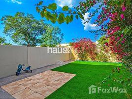 2 chambres Villa a vendre à Grand Paradise, Dubai Type 4M | Single Row | haus & haus EXCLUSIVE