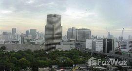 Available Units at Baan Klang Krung Siam-Pathumwan