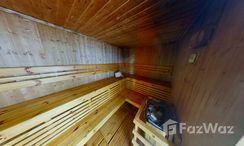 Photos 2 of the Sauna at Fullerton Sukhumvit