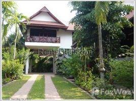 ເຮືອນ 6 ຫ້ອງນອນ ຂາຍ ໃນ , ວຽງຈັນ 6 Bedroom House for sale in Sisattanak, Vientiane