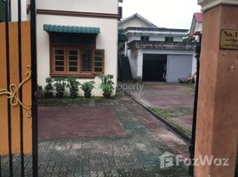 4 Bedrooms Property for rent in Mingaladon, Yangon 4 Bedroom House for rent in Bwet Kyi, Yangon