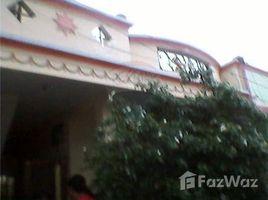 Madhya Pradesh Gadarwara indore SAWARIYA NAGAR NEAR KALANI NAGAR 2 卧室 住宅 售
