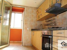 2 غرف النوم شقة للبيع في Sidi Bou Ot, Marrakech - Tensift - Al Haouz Appartement à vendre sur la route de Casa