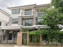 曼谷 Suan Luang The Plant Elite Pattanakarn 4 卧室 屋 售