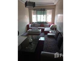 Marrakech Tensift Al Haouz Na Menara Gueliz Grand appartement meublé en plein centre de Guéliz 2 卧室 房产 租