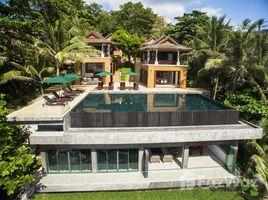 8 Schlafzimmern Immobilie zu verkaufen in Karon, Phuket Villa Sunyata