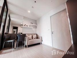 1 Bedroom Condo for rent in Bang Chak, Bangkok Life Sukhumvit 62