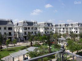 胡志明市 Thanh My Loi Sở hữu biệt thự Victoria Village - Phố Âu Quận 2 - Thanh toán 30% nhận nhà ở ngay. Chỉ còn 6 suất 开间 别墅 售
