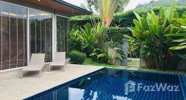 Available Units at Villa Sunpao