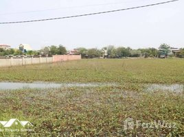 N/A Property for sale in Svay Pak, Phnom Penh Land For Sale in Russey Keo