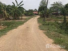 N/A Land for sale in Phikun Ok, Nakhon Nayok Huge Plot for Sale in Ban Na, Nakhon Nayok