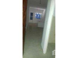 2 غرف النوم شقة للبيع في NA (Martil), Tanger - Tétouan شقة أرضية للبيع ملكية 60 متر 55 مليون مارتيل