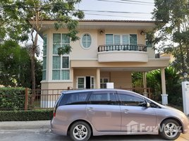 4 Bedrooms Property for rent in Chang Phueak, Chiang Mai Supalai Park Ville