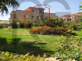 Giza Al Wahat Road Rayhana Compound 4 卧室 联排别墅 售