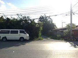 N/A Land for sale in Bang Duan, Bangkok 365 Sq.wa. Land For Sale Phetkasem 58