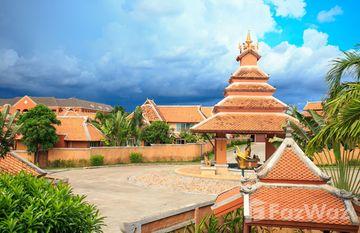 Grand Regent Residence in Nong Pla Lai, Pattaya