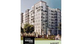 Available Units at Hayat Boulevard