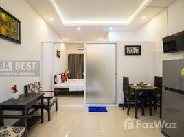15 Schlafzimmern Appartement zu vermieten in Sala Kamreuk, Siem Reap Other-KH-85061