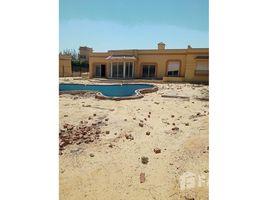 4 غرف النوم فيلا للبيع في Cairo Alexandria Desert Road, الجيزة Wadi Al Nakhil