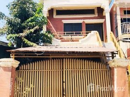 2 Bedrooms Villa for sale in Stueng Mean Chey, Phnom Penh House for sale