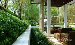 Photos 2 of the Communal Garden Area at Wan Vayla