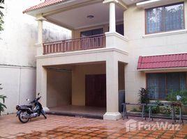 4 Bedrooms Villa for rent in Phsar Thmei Ti Bei, Phnom Penh Good Villa For Rent in Daun Penh Area, 4BR:$2700/m ផ្ទះវីឡាល្អសំរាប់ជួលនៅដូនពេញ, មាន ៤ បន្ទប់គេង, តម្លៃ $2700/ខែ