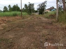 N/A Land for sale in Hua Ro, Phitsanulok Land for Sale in Hua Ro