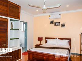 Квартира, 2 спальни в аренду в Sala Kamreuk, Сиемреап Other-KH-50262