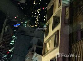 河內市 Ngoc Khanh Bán nhà phố Đào Tấn DT 40m2, MT 4m x 6 tầng đường ô tô hai chiều 5 卧室 屋 售