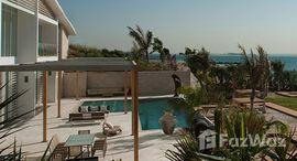 Available Units at Nurai Island Resort Villas