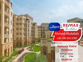 Cairo Penthouse for rent in Uptown Cairo The Sierras 3 卧室 顶层公寓 租
